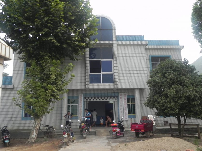 Ta Qiao Government Medical Clinic