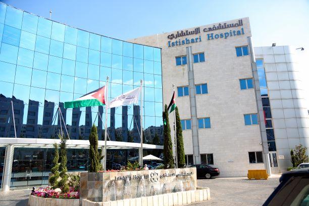 Image of Istishari Hospital